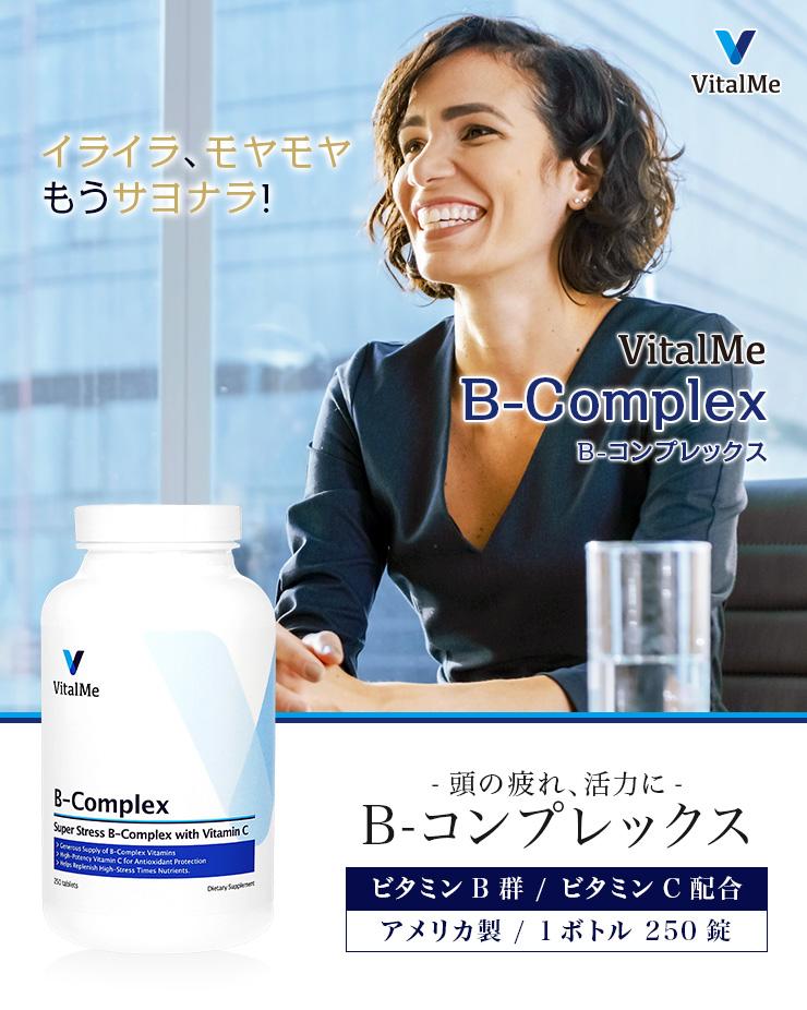vitalme-b-complex001