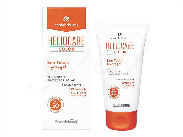 ヘリオケア カラーハイドラジェルSPF50(Heliocare Color Hydragel)