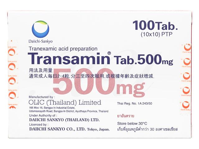 250mg トランサミン 錠