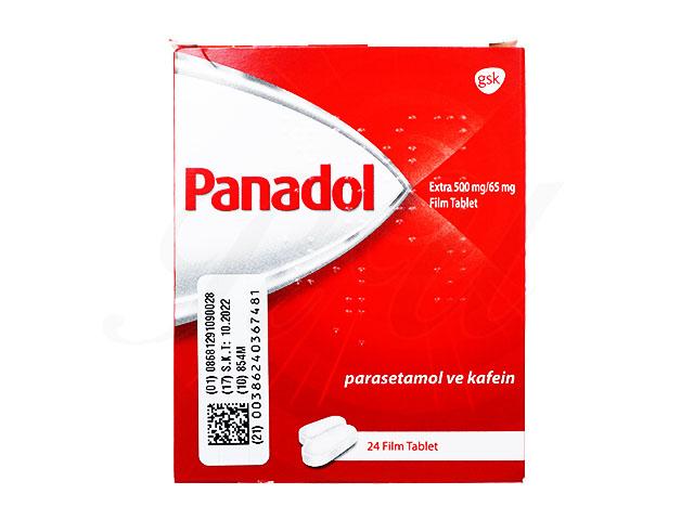 パナドールエクストラ24錠