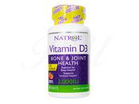 [Natrol]ビタミンD3ファストディゾルブ2000IU