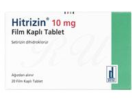 ヒトリジン