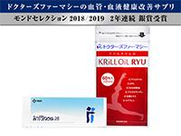 マーベロン28錠6箱 + クリルオイル流(KRiLL OiL RYU)60粒1袋