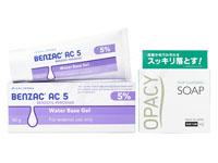 [EBMニキビ治療セット]ベンザックジェル(ベピオゲル)5%60g + オパシー石鹸(ニキビ用)100g