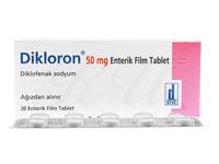 [ボルタレンジェネリック]ジクロロン(Dikloron)50mg