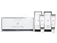 【本格美白ベーシックセット】トラネキサム酸250mg + ハイドロキノン + トレチノイン0.1%