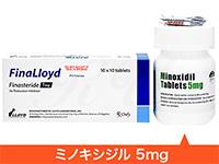 フィナロイド100錠 + ミノキシジル5mg100錠