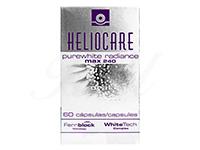 ヘリオケア・ピュアホワイトラディアンスマックス240(Heliocare・PurewhiteRadianceMax240)