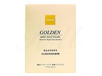 [ユケイドー]極品ゴールドツバメ真珠インテンシブアイエッセンス