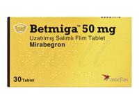 ベットミガ(Betmiga)50mg
