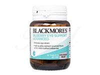 [Blackmores]ビルベリー・アイサポート