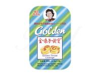 ゴールデンスロートロゼンジ(GoldenThroatLozenge)