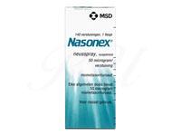 ナゾネックス点鼻液(Nasonex)50mcg