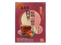 [位元堂]黒糖烏梅山査(うばいさんざ)茶