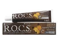 [R.O.C.S.]ロックス歯磨き粉(コーヒー&タバコ用)